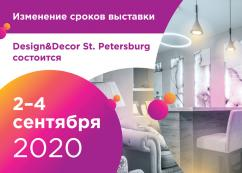 Даты выставки Design & Decor St. Petersburg перене...